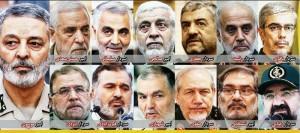 تمام+سرلشگرهای+ایران+در+مرداد+ماه+96